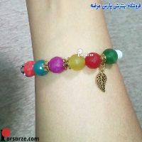 bracelet-zivar-dastband-oniks-sang-rangi